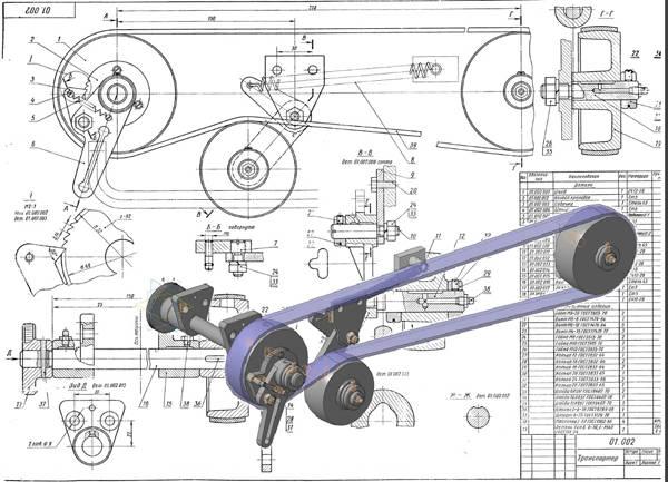 Транспортер черчение конвейер поворотный