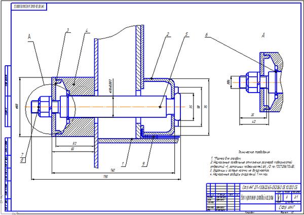 Модернизация вибросита ЛВС М Курсовая работа Оборудование для  Модернизация вибросита ЛВС 1М Курсовая работа Оборудование для бурения нефтяных и газовых скважин Работа Курсовая