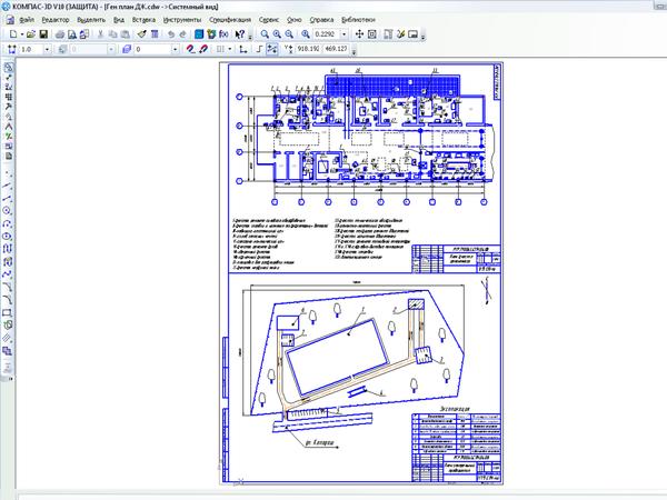 План авторемонтной мастерской