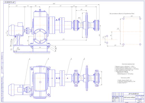 Курсовой проект привод цепного конвейера ковш для элеватора ленточного