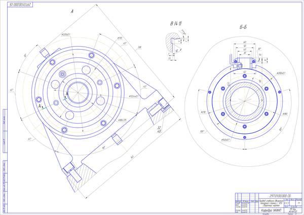 Дипломная работа Модернизация главного привода токарного станка с   800 руб