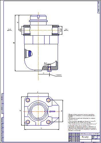 Поиск Клуб студентов Технарь  Фильтр маслянной системы насоса ЦНС 90 1100 Чертеж Оборудование для добычи и подготовки