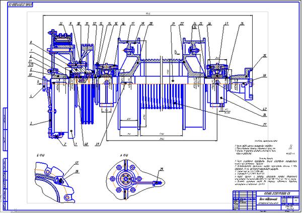 Вал подъемный буровой лебедки ЛБУ Чертеж Оборудование для  Вал подъемный буровой лебедки ЛБУ 750 Чертеж Оборудование для бурения нефтяных и газовых