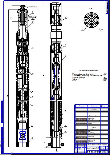Модернизация установки погружного электровинтового насоса УЭВН  Модернизация установки погружного электровинтового насоса УЭВН5 63 1200 Курсовая работа Оборудование для