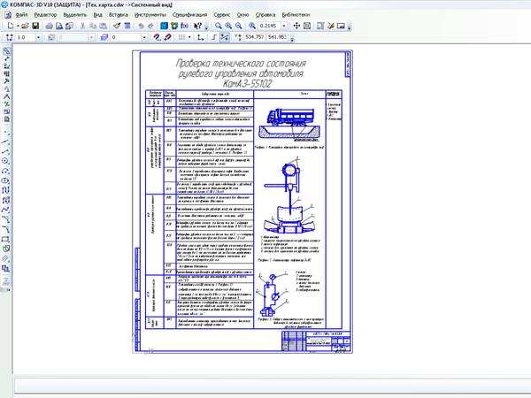 Заполнение основной надписи и технических требований на чертеже