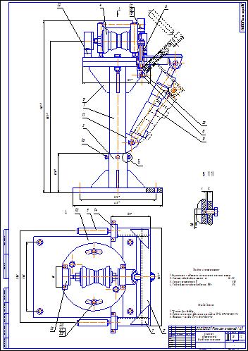 Курсовая работа рольганг транспортеры ленточные кл