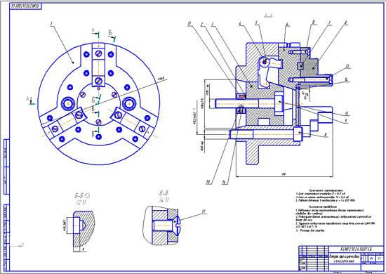 трехкулачковый патрон чертеж компас