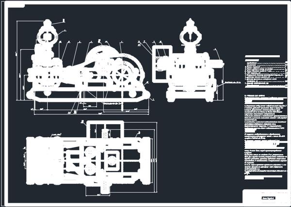 Буровой насос для бурения скважин глубиной м Модернизация  Буровой насос для бурения скважин глубиной 6200 м Модернизация конструкции поршня Курсовая работа