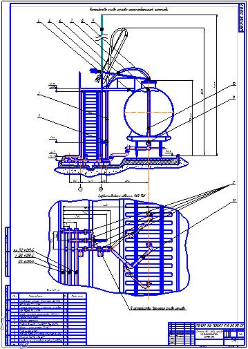 УСН Устройства слива налива железнодорожной эстакады   799 руб
