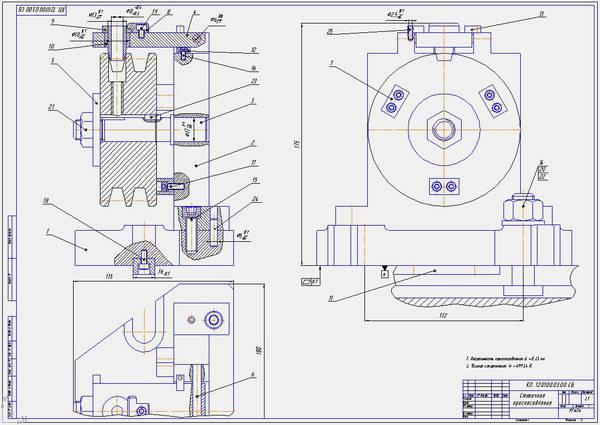 Разработка технологического процесса механической обработки детали  Разработка технологического процесса механической обработки детали Шкив