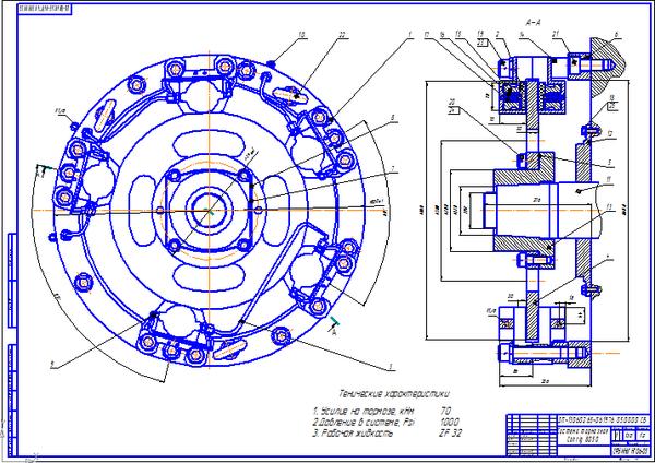 Модернизация тормозной системы системы верхнего привода СВП canrig  Модернизация тормозной системы системы верхнего привода СВП canrig 8050 Дипломная работа Оборудование для бурения