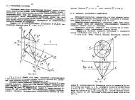 задачей курса дискретная математика является знакомство и освоение