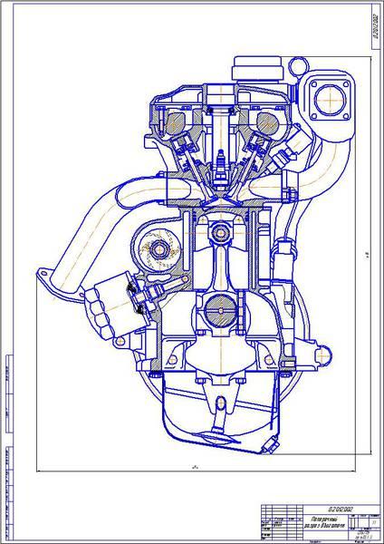 Автомобильный двигатель мощностью кВт на базе двигателя ВАЗ  Автомобильный двигатель мощностью 90 кВт на базе двигателя ВАЗ 2110