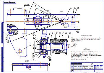 Установка нового станка-качалки скд-8