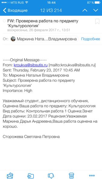 Все работы студента yulenka Клуб студентов Технарь  РЕФЕРАТ Понимание культуры в классическом марксизме