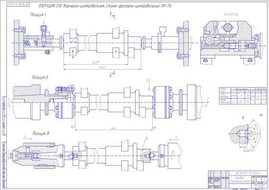 Курсовую работу по деталям машин компасе