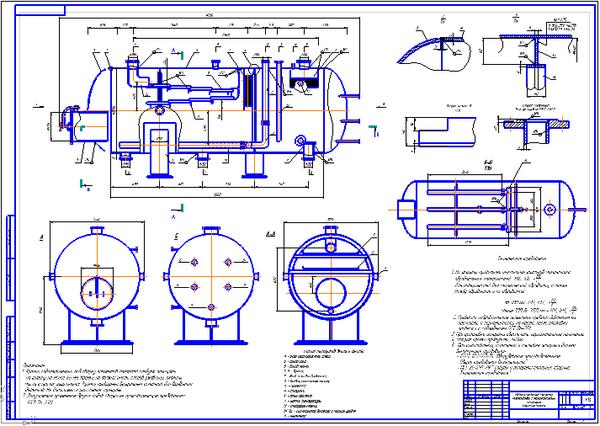 Модернизация нефтегазового сепаратора системы подготовки нефти  Модернизация нефтегазового сепаратора системы подготовки нефти Бешкульского месторождения Курсовая работа Оборудование для добычи и