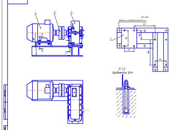 Курсовая привод транспортера конвейер винтовой реверсивный