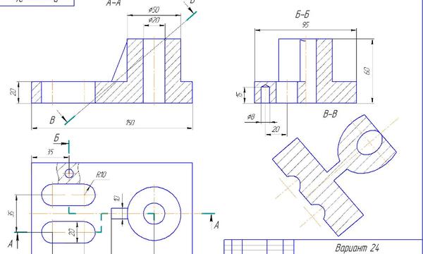 Компьютерная графика контрольные работы 4087