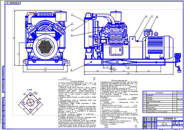 Все работы студента Клуб студентов Технарь  Компрессорная установка 4ВУ 5 9 Чертеж Оборудование для добычи и подготовки нефти