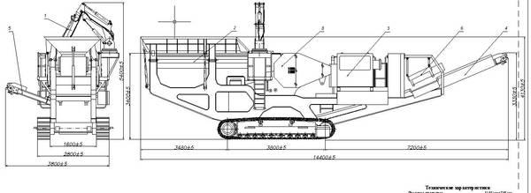 корпус ксд-600