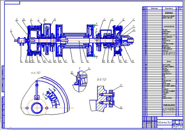 Подъемный вал ЛБУ Чертеж Оборудование для бурения нефтяных и  Подъемный вал ЛБУ 1100 Чертеж Оборудование для бурения нефтяных и газовых скважин
