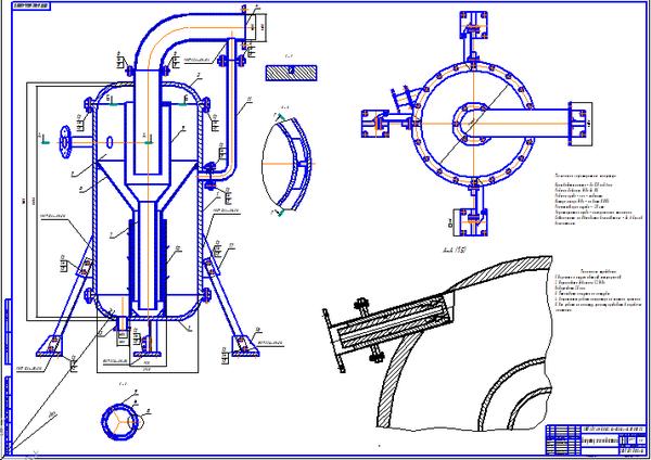 Модернизация системы сбора и подготовки нефти и газа Вертикальный  Модернизация системы сбора и подготовки нефти и газа Вертикальный газожидкостный сепаратор Дипломная работа