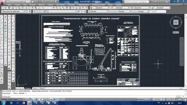 Технологическая карта на монтаж стеновых панелей Работа Курсовая  Технологическая карта на монтаж стеновых панелей